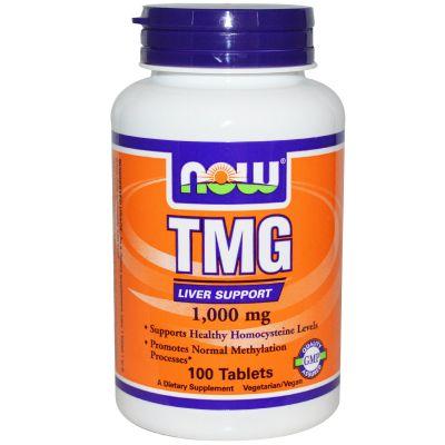 TMG (Триметилглицин - съществен за ред жизненоважни процеси в мозъка и тялото )